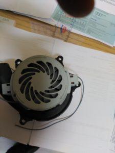 Motor Tangencial